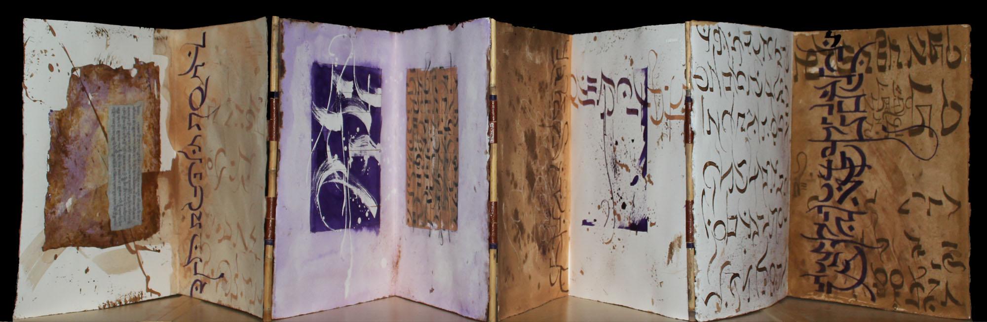 Wordforms, artist's book, by Joan Machinchick